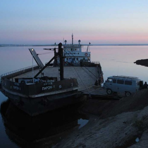 Lena River Ferry