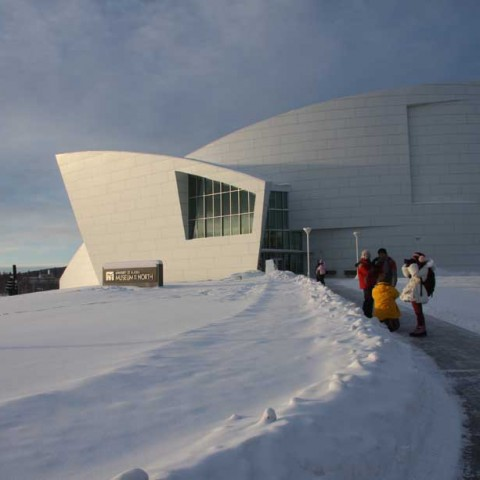 Museum of the North Fairbanks