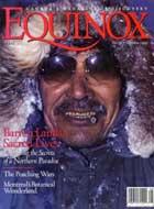 Equinox Eddy Cover