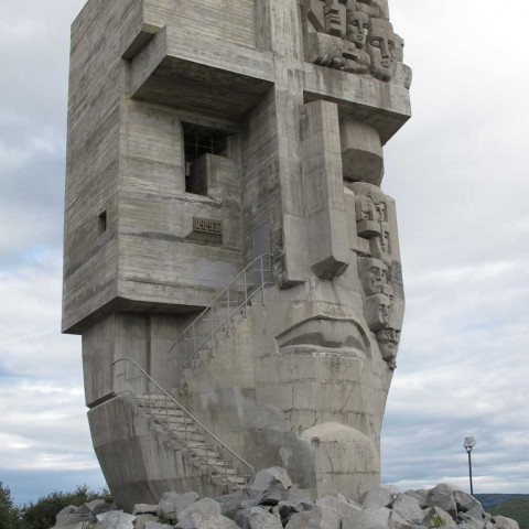 Mask of Sorrow Monument Magadan